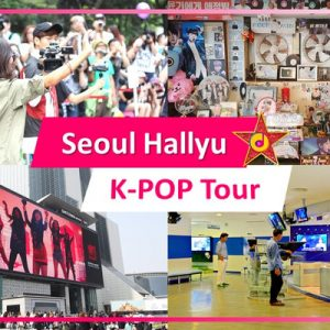 coex artium smtown seoul hallyu tour