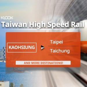 THSR pass taiwan