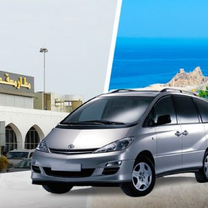 muscat international airport transfers
