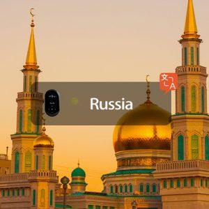 travis translator hong kong airport pick up russia