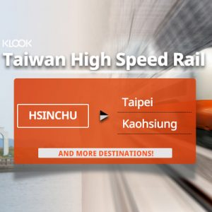 taiwan high speed rail ticket from hsinchu