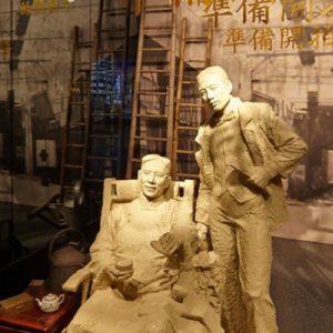 statue in shanghai film museum