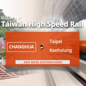 taiwan high speed rail ticket from changhua