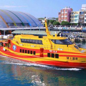 yellow boat in taiwan