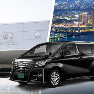 private kansai airport transfer service