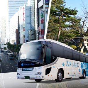 vip liner bus bound for omiya and kanazawa