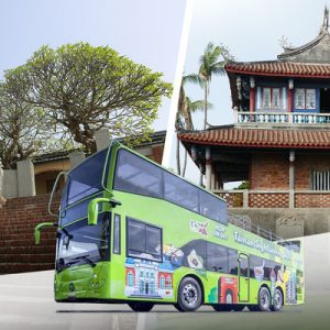 double decker sightseeing bus tour in tainan