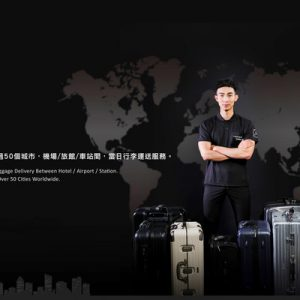 Airport Luggage Services by LuggAgent, Guangzhou