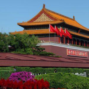 Beijing day tour