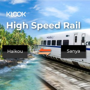 china high speed rail ticket sanya haikou