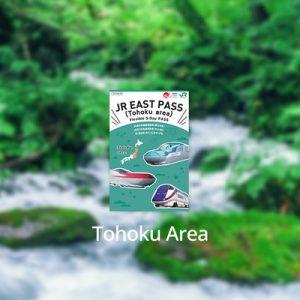 JR East Tohoku Area Pass