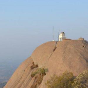Savandurga peak