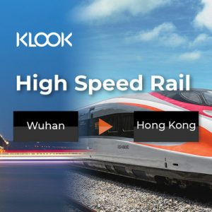 china high speed rail wuhan to west kowloon
