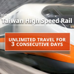 3 day THSR tourist pass
