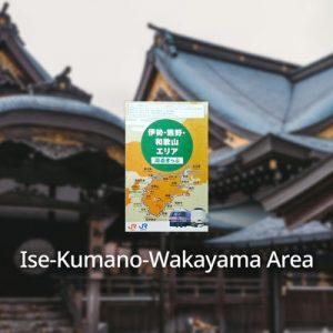 JR ISE KUMANO WAKAYAMA Area Tourist Pass