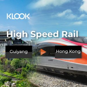 china high speed rail guiyang to hk