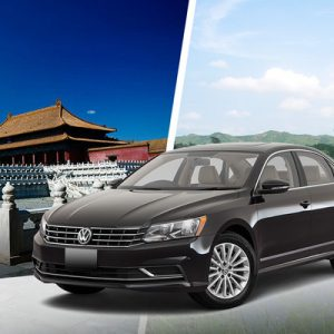 car charter beijing chengde city
