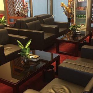 suzhou railway station lounge service