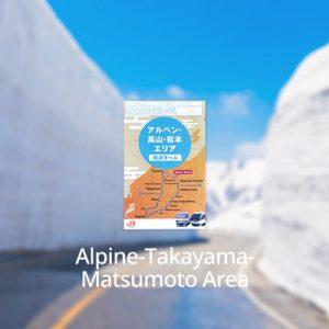 Alpine-Takayama-Matsumoto Area Pass