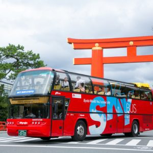 skybus hop-on hop-off sightseeing bus in kyoto