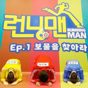 people on all fours in front of running man logo