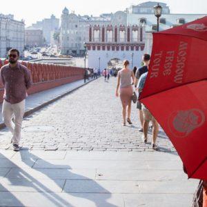 Moscow Free Tour umbrella