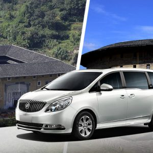 Private Transfer Between Xiamen City and Gaobei Tulou Cluster