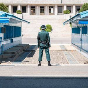 Panmunjom and DMZ Join-in Tour