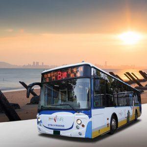 Kinmen Shuttle Bus