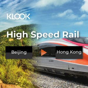 china high speed rail beijing to hong kong