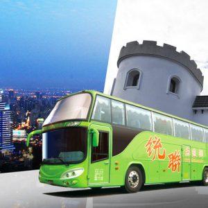 shared city transfers qingjing farm taichung