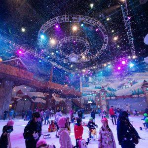 韩国Onemount冰雪乐园