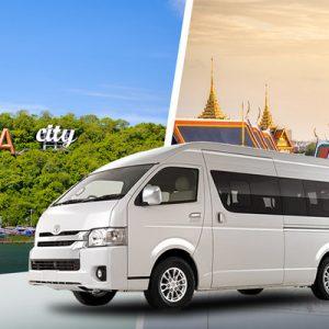 芭提雅市区至曼谷市区酒店接送