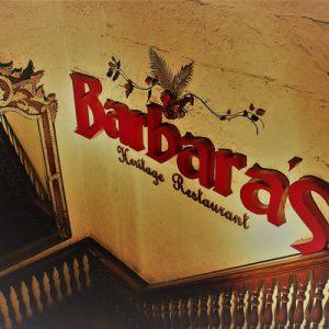 Barbara's自助晚餐