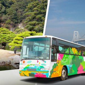 共乘接送 香川 - 德岛