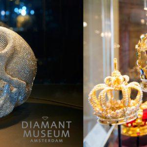 阿姆斯特丹钻石博物馆王冠