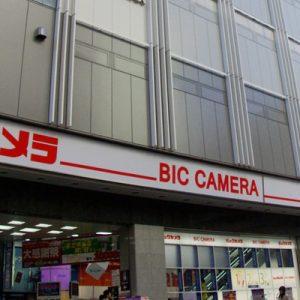 京都Bic Camera游客专属优惠券,日本京都游客优惠券,日本京都免税折扣