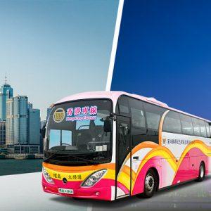 城市交通香港至广州共乘巴士