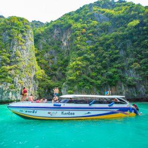 泰国维京洞