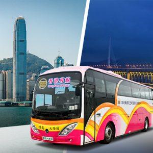 香港至深圳湾环岛巴士