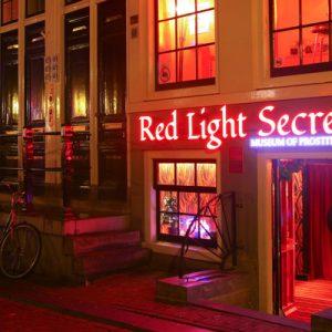 红灯区秘密博物馆外观