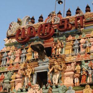 Marundeeswarar 寺庙