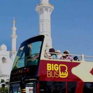 阿布扎比城市观光巴士(Big Bus Tours)