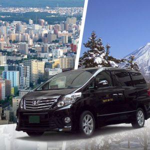 札幌市区往返二世谷滑雪场/ 星野度假区接送