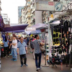 香港市场,花园街市场,玉器市场