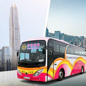 香港市区至深圳宝安国际机场跨境巴士
